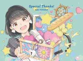 【楽天ブックス限定先着特典】Special Thanks! (アニバーサリースペシャル盤) (複製サイン&コメント入りブロマイド) [ 東山奈央 ]