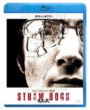 わらの犬 HDリマスター版【Blu-ray】