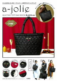 a-jolie QUILTING TOTE BAG BOOK BLACK ver.