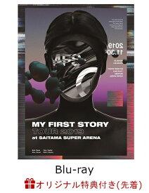 【楽天ブックス限定先着特典】【楽天ブックス限定 オリジナル配送BOX】MY FIRST STORY TOUR 2019 FINAL at Saitama Super Arena(アクリルキーホルダー)【Blu-ray】 [ MY FIRST STORY ]