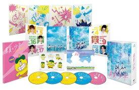 真夏の少年~19452020 DVD-BOX [ 水野美紀 ]