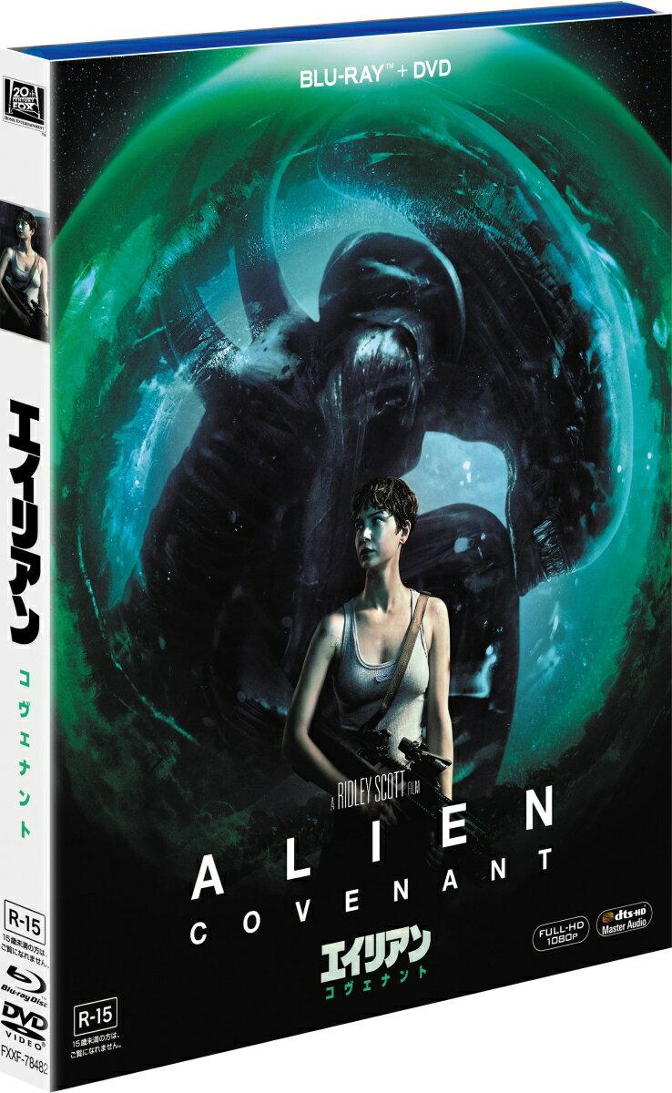 エイリアン:コヴェナント ブルーレイ&DVD【Blu-ray】 [ マイケル・ファスベンダー ]