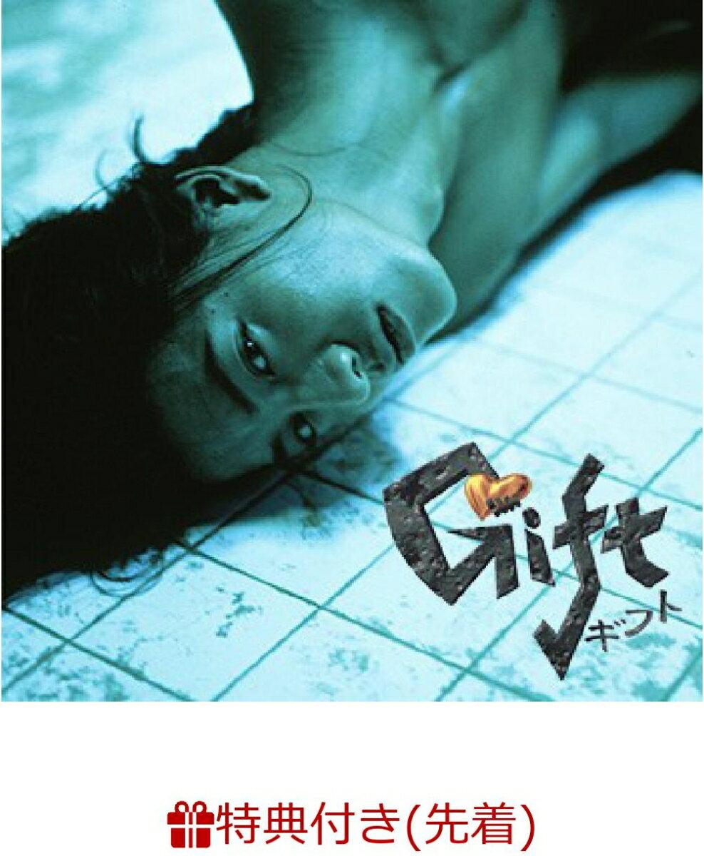 【先着特典】ギフト DVD-BOX(クリアファイル付き) [ 木村拓哉 ]