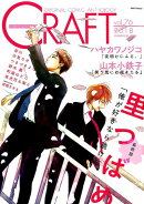 CRAFT(vol.76)