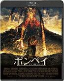 ポンペイ【Blu-ray】