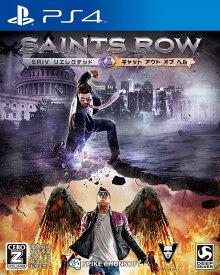 セインツロウ IV リエレクテッド PS4版