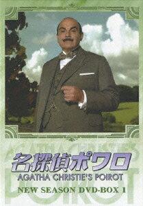 名探偵ポワロ NEW SEASON DVD-BOX 1 [ デヴィッド・スーシェ ]