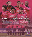 セレッソ大阪2014-2015×Gola