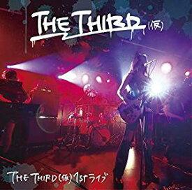 THE THIRD(仮)1st ライブ [ THE THIRD(仮) ]