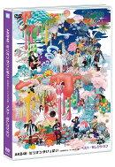 ミリオンがいっぱい〜AKB48ミュージックビデオ集〜 ベスト・セレクション