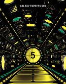松本零士画業60周年記念 銀河鉄道999 テレビシリーズ Blu-ray BOX-5【Blu-ray】