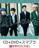 【先着特典】EVERYD4Y -KR EDITION- (CD+DVD+スマプラ) (ポストカード(2Lサイズ)付き)