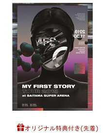 【楽天ブックス限定先着特典】MY FIRST STORY TOUR 2019 FINAL at Saitama Super Arena(アクリルキーホルダー) [ MY FIRST STORY ]