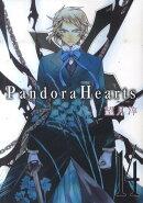 Pandora Hearts(14)