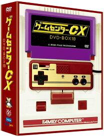 ゲームセンターCX DVD-BOX18 [ 有野晋哉 ]