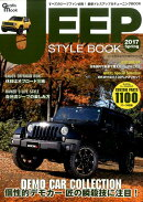 JEEP STYLE BOOK(2017 Spring)