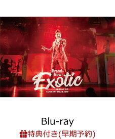 """【早期予約特典】Hiromi Go Concert Tour 2019 """"Brand-New Exotic""""(特製カードファイル Aタイプ付き)【Blu-ray】 [ 郷ひろみ ]"""
