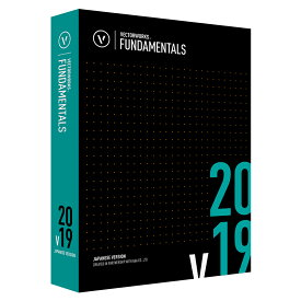 Vectorworks Fundamentals 2019 スタンドアロン版 124135
