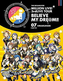 THE IDOLM@STER MILLION LIVE! 3rdLIVE TOUR BELIEVE MY DRE@M!! LIVE Blu-ray 07@MAKUHARI【DAY2】【Blu-ray】 [ (V.A.) ]