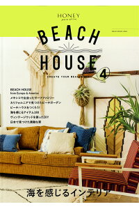 BEACHHOUSEissue4