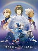 KING OF PRISMサンクスダブルパックBlu-ray Disc【Blu-ray】