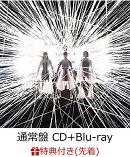 【先着特典】Future Pop (通常盤 CD+Blu-ray) (ポスター付き)