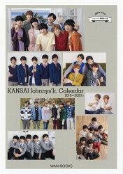 関西ジャニーズJr.カレンダー 2019.4-2020.3