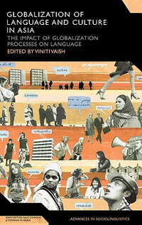 Globalization_of_Language_and