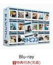 【先着特典】STU48のセトビンゴ! Blu-ray BOX(オリジナル卓上カレンダー付き)【Blu-ray】 [ STU48 ]