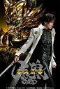 牙狼<GARO> Blu-ray BOX【Blu-ray】 [ 小西大樹 ]