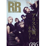 ROCK AND READ(086) アリス九號.