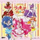 【予約】キラキラ☆プリキュアアラモード主題歌シングル「タイトル未定」 (CD+DVD)