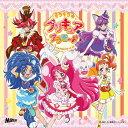 キラキラ☆プリキュアアラモード主題歌シングル「タイトル未定」 (CD+DVD) [ (アニメーション) ]
