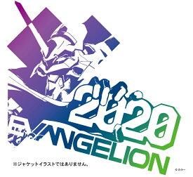 EVANGELIONFINALLY (仮) (ムビチケカード付き数量限定・期間限定盤 CD+GOODS) [ (アニメーション) ]
