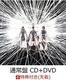 【先着特典】Future Pop (通常盤 CD+DVD) (ポスター付き)