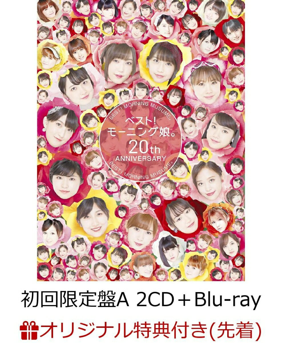 【楽天ブックス限定先着特典】ベスト!モーニング娘。 20th Anniversary (初回限定盤A 2CD+Blu-ray) (モーニング娘。'19 ステッカー付き) [ モーニング娘。'19 ]