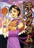 キングダム(23) (ヤングジャンプコミックス)