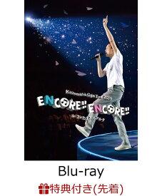 【先着特典】Kazumasa Oda Tour 2019 ENCORE!! ENCORE!! in さいたまスーパーアリーナ(オリジナルポストカード付き)【Blu-ray】 [ 小田和正 ]