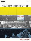 NIAGARA CONCERT '83 (初回限定盤 2CD+DVD)