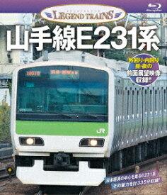 山手線E231系【Blu-ray】 [ (鉄道) ]