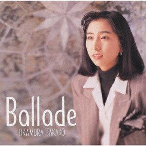 Ballade [ 岡村孝子 ]