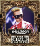 G-DRAGON 2013 WORLD TOUR 〜ONE OF A KIND〜 IN JAPAN DOME SPECIAL【Blu-ray】