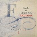 福島弘和 作品集 Vol.1 〜交響的詩曲〜「走れメロス」