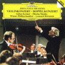 ブラームス:ヴァイオリン協奏曲 ヴァイオリンとチェロのための二重協奏曲 [ ギドン・クレーメル ]