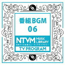 日本テレビ音楽 ミュージックライブラリー 〜番組 BGM 06