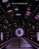 松本零士画業60周年記念 銀河鉄道999 テレビシリーズ Blu-ray BOX-6【Blu-ray】
