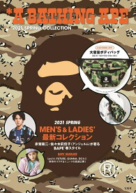 A BATHING APE® 2021 SPRING COLLECTION