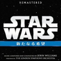 スター・ウォーズ エピソード4/新たなる希望 オリジナル・サウンドトラック
