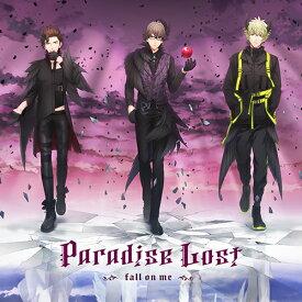 うたの☆プリンスさまっ♪HE★VENSドラマCD 上巻 「Paradise Lost〜Fall on me〜」 [ (ドラマCD) ]