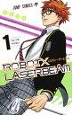 ROBOT×LASERBEAM 1 (ジャンプコミックス) [ 藤巻 忠俊 ]